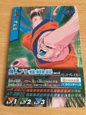 Carte Dragon Ball Z DBZ Data Carddass Part 6 #154-I Prisme 2005 MADE IN JAPAN