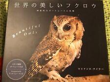 Beautiful Owls Japanese Tattoo Art Photo Book Fukuro Birds Irezumi Horimono