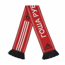 NWT Gosha Rubchinskiy x Adidas Men's Red Russian Logo Knit Scarf FW17 AUTHENTIC