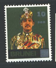 BRUNEI 225 SG263 MNH 1976 10c on 6c Sultan Hassanal Bolkiah Cat$4