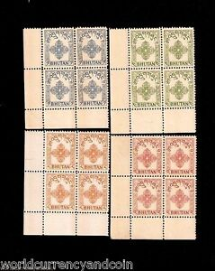 BHUTAN 1955 FIRST POSTAL / FISCAL REVENUE MINT STAMP COMPLETE SET IN BLOCK OF 4