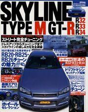 [BOOK] NISSAN SKYLINE TYPE M & GT-R Street Perfect Tuning R32 R33 R34 GTR Nismo