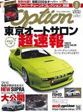 Option 2019.03 / JDM Custom / BRZ / RX7 / GTR / Japanese Car Magazine