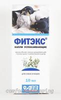 Fitex Pet Calming Drops, SEDATIVE DROPS, for Cat / Small Dog Calm 10ml/0,34oz