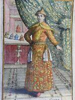 Kangxi Emperor of China Ceremonial Clothing Royal Fashion 1683 Mallet portrait