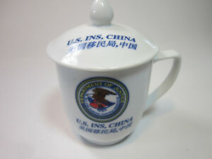 US Dept. of Justice INS Immigration Service China cup/mug with Lid