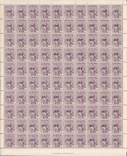 Iraq Irak 1973, K. Faisal II Official 60F Obliterated, SG# O1143,Full Sheet 5540