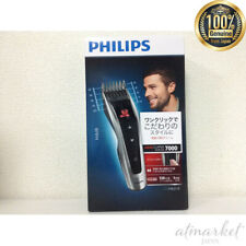 NEW Phillips electric clipper hair cutter charging · AC type HC7462/15 JAPAN