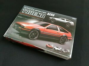 AE86 Remote Control Car - Rare JDM Import - Twincam Drift Chaser Supra Silvia 20