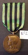 MÉDAILLE COMMÉMORATIVE GUERRE 1870-1871 - N°2