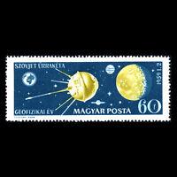 Hungary 1959 - International Geophysical Year Space - Sc 1216 MNH