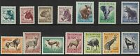 South Africa 1954 Animals Set of 14 Stamps to 10/- SG151/64 MUH #7-7