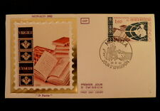 MONACO PREMIER JOUR FDC YVERT 1358     VIRGILE, L ENEIDE ,BIBLE    1,60F    1982