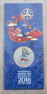 RUSSIA 2018 25 ROUBLES, FIFA WOULD CUP - 2018 FOOTBALL, COLOURED IN COIN COVER