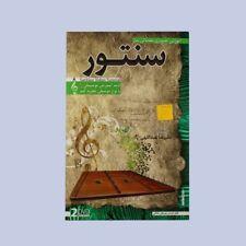 VIDEO TUTORIAL TRAINING PERSIAN SANTOOR SANTUR DULCIMER DVD ADS-301
