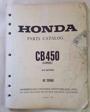 1973 HONDA  CB 450 ( 4-SPEED)/ OFFICIAL  FACTORY PARTS MANUAL / HC35668