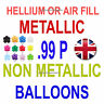 10 -100 Latex LARGE Helium ,Balloons Birthday Party High Quality Baloons Wedding