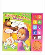 Masha and the Bear. Masha i medveb'. Learn numbers. Numbers and colors