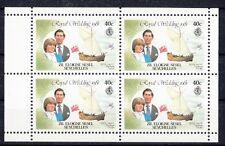 Seychelles 1981 Matrimonio Carlo e Diana in quartina 23 MNH