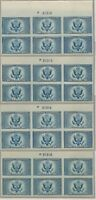 16¢ US Airmail Special Delivery 771 imperf plt blocks 21312, 21313, 21314, 21315