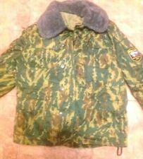 a15ceea51f5 Russian Army Winter Jacket AFGHANKA VSR-93 FLORA USSR new SALE SALE SALE