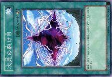 YUGIOH N° - SD14-JP028 Dimensional Fissure
