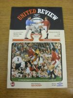 23/10/1996 Manchester United v Swindon Town [Football League Cup] (slight fold).