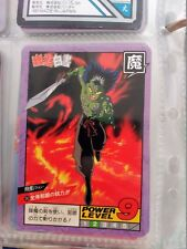YUYU YU YU HAKUSHO POWER LEVEL SUPER BATTLE CARD CARDDASS 36