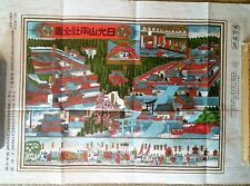 Japan: Antique Woodblock Print Of The Nikko Temple Complex / Ca 1915
