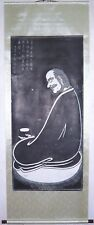 Mounted Chinese Black Stone Rubbings Scroll - Bodhidharma Staring Down The Wall