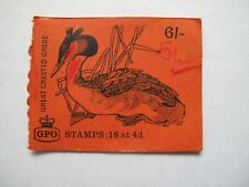More details for 6/- stamp book cover - great crested grebe