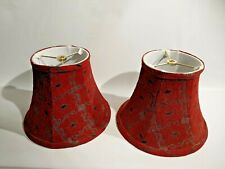 Pair of Burgandy Fabric Bell Shades 6 3/4 tall EUC