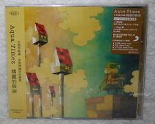 Aqua Timez Elf's Tears 2014 Taiwan Ltd CD+DVD