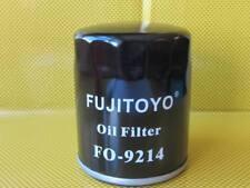 OIL FILTER  Mazda 6  2.0 16v 1999cc Petrol 2002 2003 2004 2005 2006 2007 2008