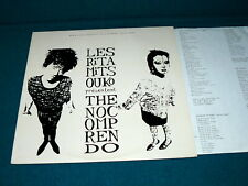 "LES RITA MITSOUKO ""The No Comprendo"" VG++ Vinyl LP : Virgin 90616-1 @ Synth Pop"
