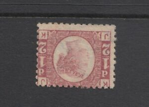 GB QV 1/2d Rose SG49Wk Plate 12 Inverted and Reversed Watermark MH Stamp