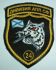 RUSSIAN PATCHES-24th NUCLEAR SUB SQUADRON NORTH FLEET WOVEN YELLOW NUMBERS