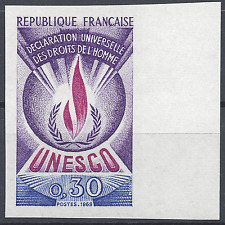 SERVICE N°39 DROITS DE L'HOMME ESSAI COULEUR MULTI PROOF IMPERF 1969 NEUF ** MNH