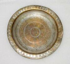 Antique Old Hand Engrave Brass Silver Plated Islamic Mughal Round Tray Plate Pot