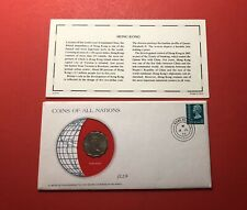 HONG KONG -1975 ( COINS OF ALL NATIONS),2 DOLLARS COIN IN POST CARD.