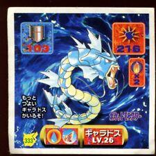 POKEMON STICKER Carte JAPANESE 50X50 1997 NORM@L N° 333 GYARADOS LEVIATOR ....