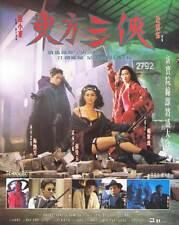 THE HEROIC TRIO Movie POSTER 11x17 Hong Kong Michelle Yeoh Anita Mui Maggie