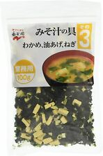 Nagatanien Dried Seaweed and Vegetable for Miso soup 100g from Japan