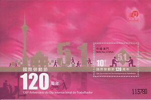 MACAO-CHINA-2009-120TH. ANNIVERSARY LABOUR DAY-SOUVENIR SHEET