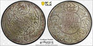 YEMEN , SILVER IMADI RIYAL 1344 AH IMAM YAHYA  - PCGS MS 64 ( ST11 ) , RARE
