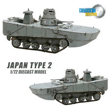 Gragon JAPAN Type 2 1/72 DIECAST MODEL FINISHED TANK