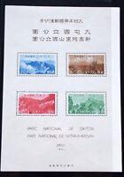JAPAN 1941 Block 7 tadellos postfrisch 200 Euro Katalogwert