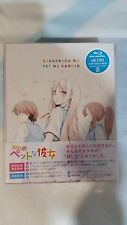 Sakurasou no Pet na Kanojo Vol.1 Blu-ray