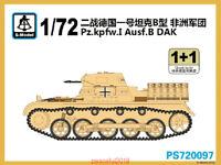 S-model 1/72 PS720097 Pz.kpfw.I Ausf.B DAK (1+1)