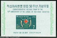KOREA   S/S  SCOTT#654A  MINT NEVER HINGED ORIGINAL GUM